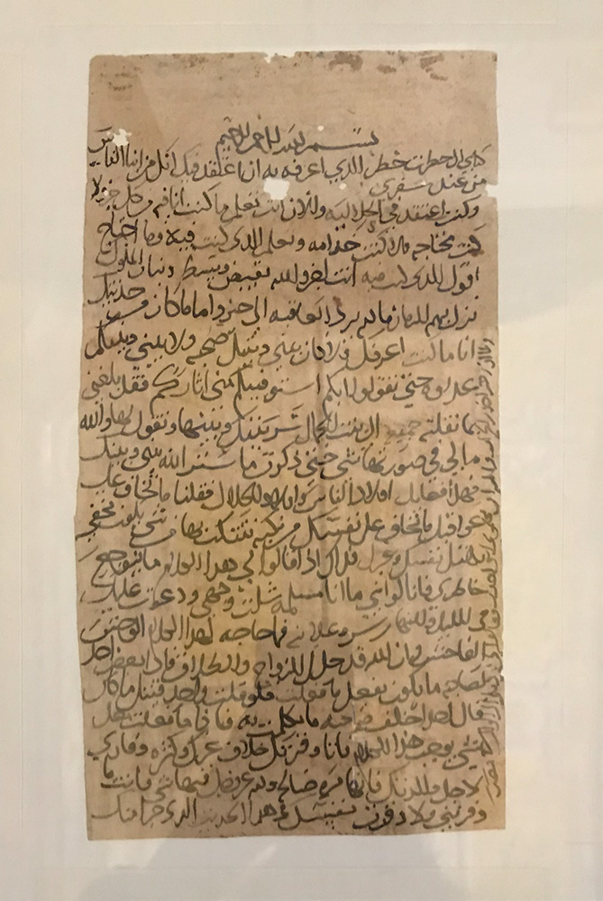 Safra's letter Austrian National Library